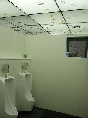 150417美術館トイレ