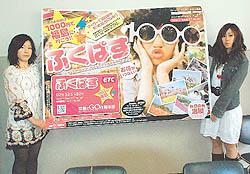 高速道路1000円で福島にGO!作戦
