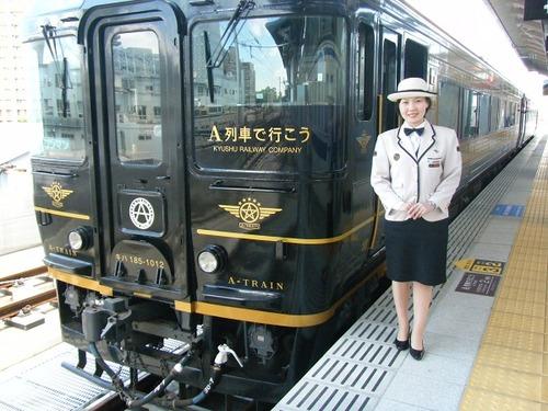 150606A列車01