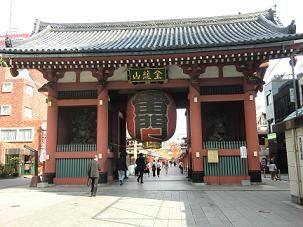浅草寺で「福島復興祭」開催