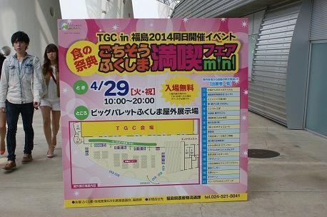 『トクバルのがくとくんぎょうザ』新発売!!