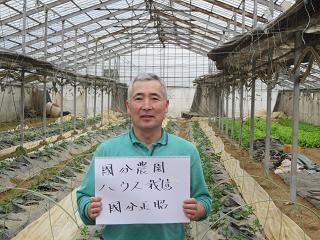 110426国分農場