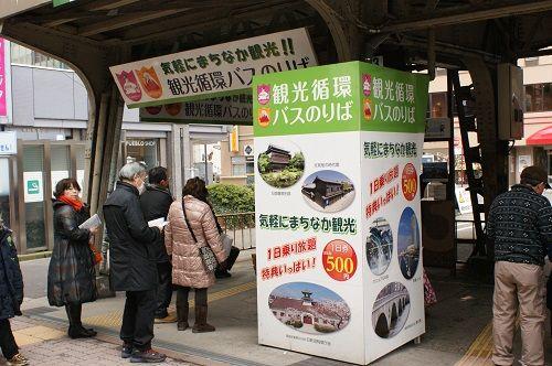 151130新潟循環バス乗り場