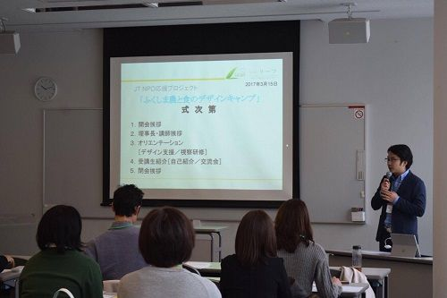 170315JT開講式廣田講師