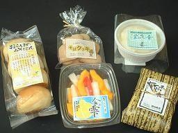 10年前は『富岡町ブランド品開発委員会』のアドバイザーでした。
