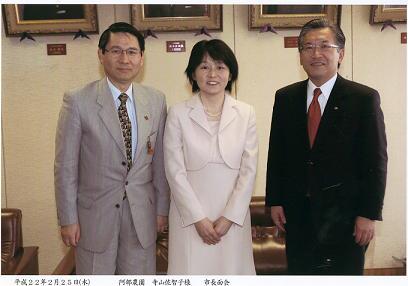 100225須賀川市長訪問