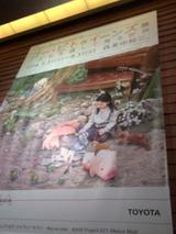 20140626森美術館11