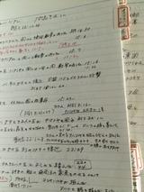 20140713高田10