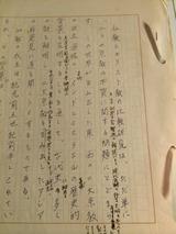 20140713高田8