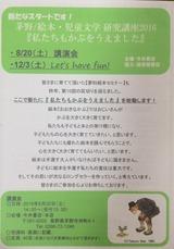 20160820今井書店2