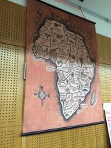 アフリカ子どもの本プロジェクト3