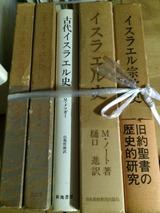 201407013高田