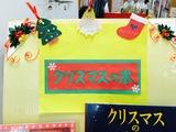 方南クリスマス2013−6