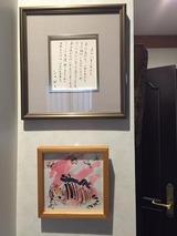 20161008ちゅうりっぷ3
