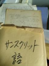20140713高田13