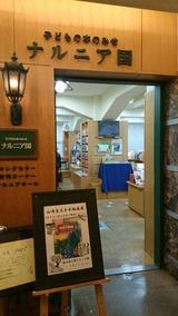 20150117教文館2