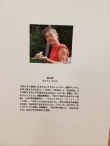 20141018りかぼんカフェ4