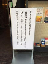 20141018りかぼんカフェ