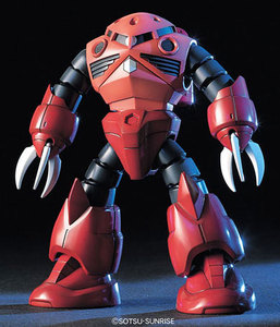 toy-gdm-0434