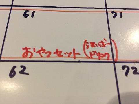 2017-03-20-08-25-03