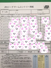 2018-01-05-01-47-13