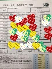 2018-01-05-01-45-39