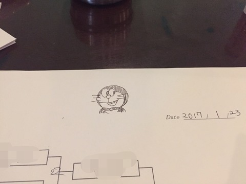 2017-01-24-04-53-48