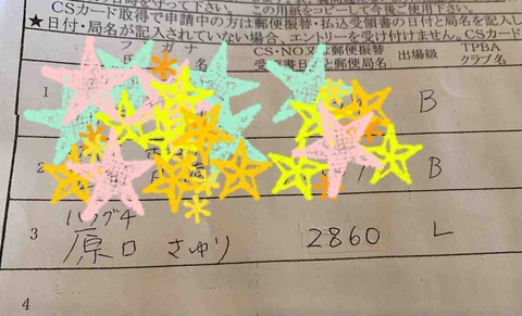 IMG_3816