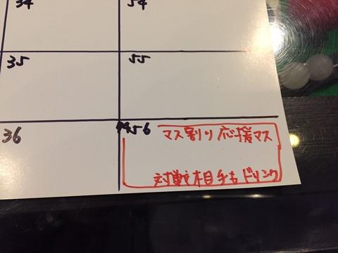 2017-03-20-08-24-23