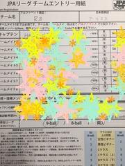 2018-01-05-01-44-48