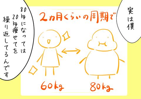 135BD945-CDBE-4A0C-87EE-5927C329C051