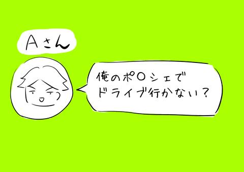 33F64AF7-32FC-4717-A6A2-1B6154EB93B6