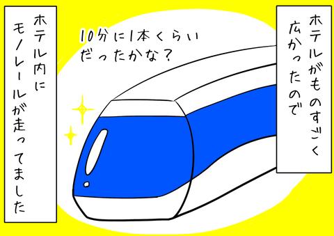 C856BAD1-7FA0-4EA9-9F28-149DE3693238