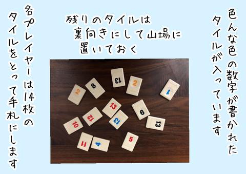 51FD256E-0EB9-4C7C-8F85-CC05B196541C