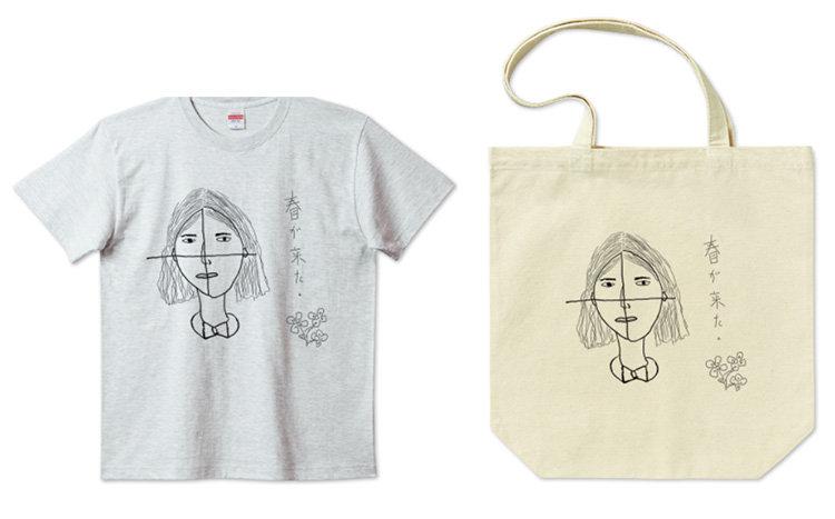 ピナ画伯デザインTシャツ