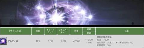 DA318628-949D-4FBA-922B-C3B17932ECA2