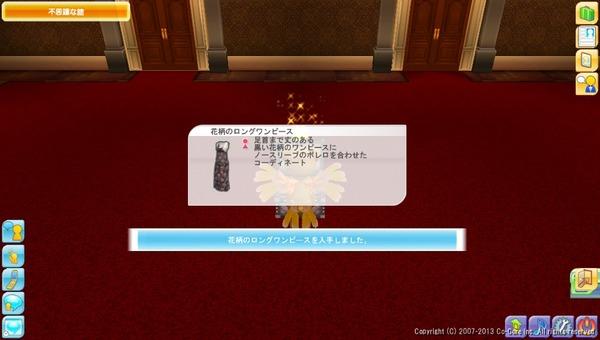 mm_2013_11_13_210940