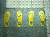 seoul_subway1