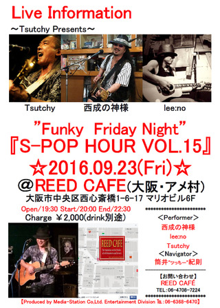 23_S-POP_15@REED CAFE