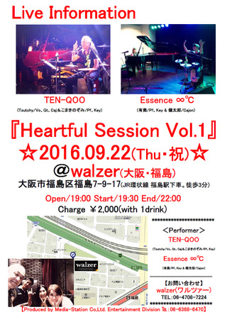 22_Heartful Session_1(改)@walzer