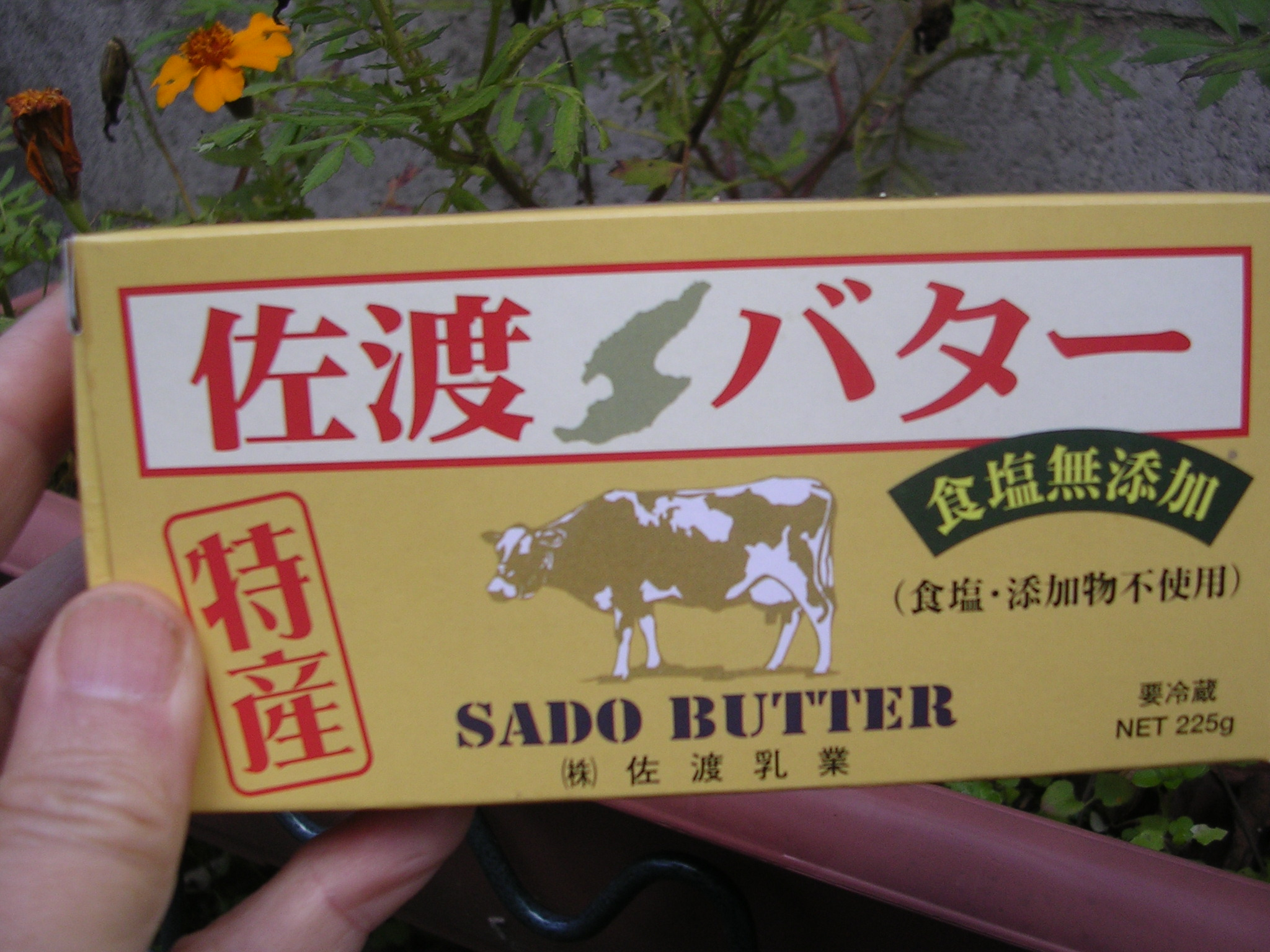 佐渡バター 先日のスケッチクラスのとき、あわたさんから頂いた、無塩佐渡バター。これ... 佐渡*