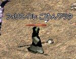 ばか!!ヽ(*`Д´)ノ