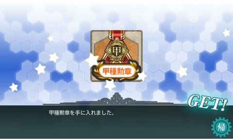 2016秋_E5_16