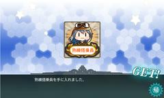 2016秋_E4_12