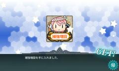 2016秋_E4_10