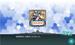 2016秋_E5_13