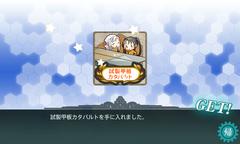 2016秋_E4_13