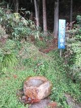 oyamizu