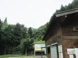 yokoyama-tozanguti