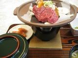飛騨牛朴葉味噌焼定食